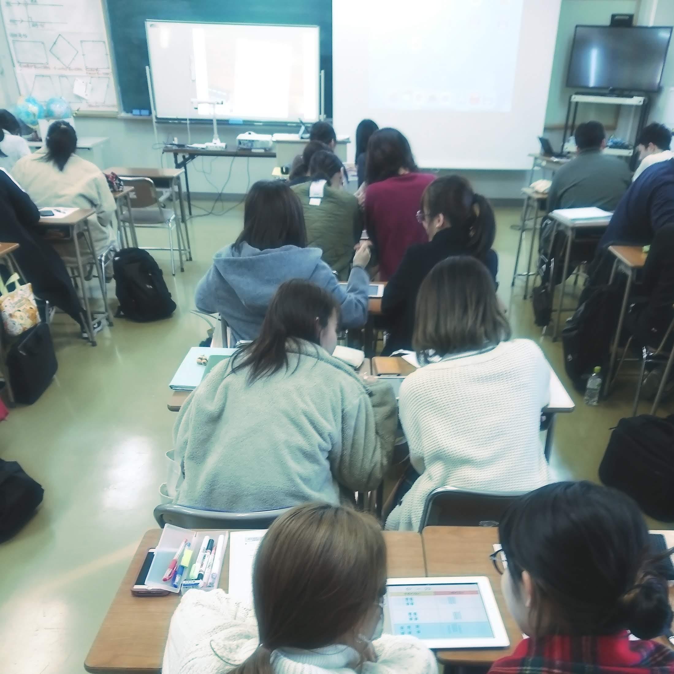 宮崎国際大学教職実践演習